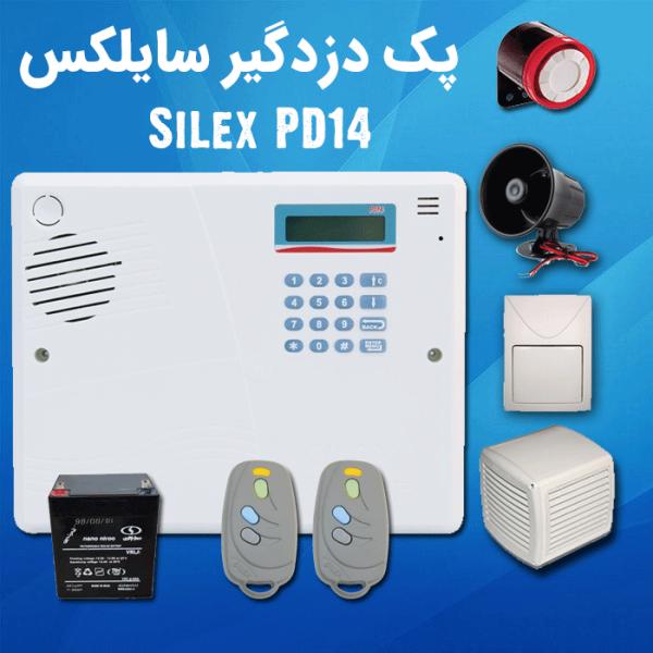silex-pd14