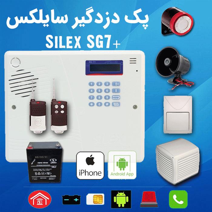 silex-sg7+