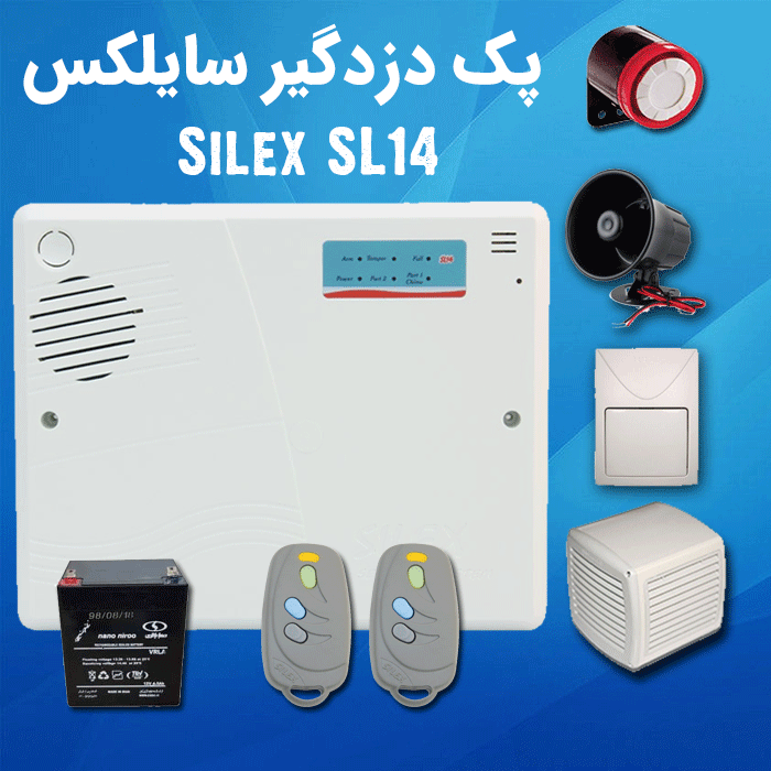 silex-sl14