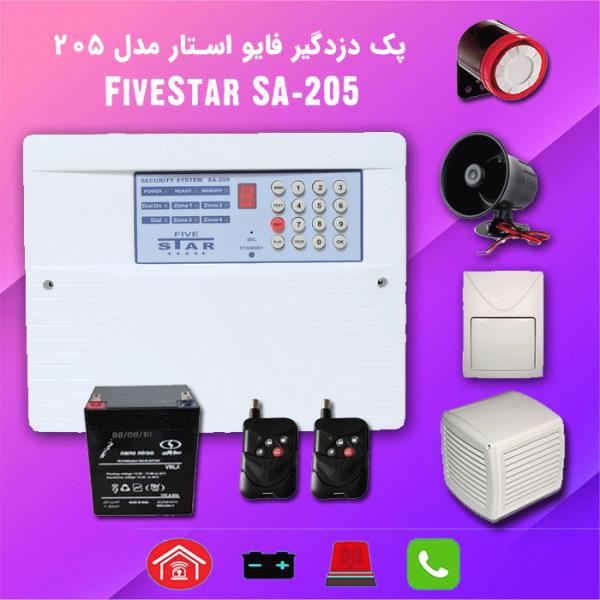 pack-fivestar-205