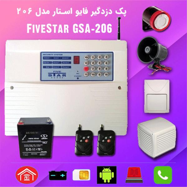 pack-fivestar-206