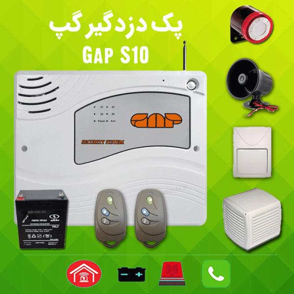 Gap-packing-s10