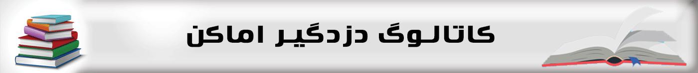 cataloge-banner