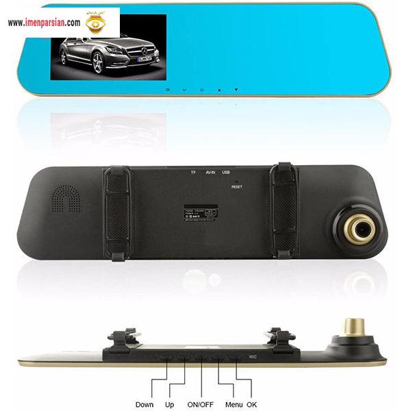 آینه مانیتور-H2-box-3view