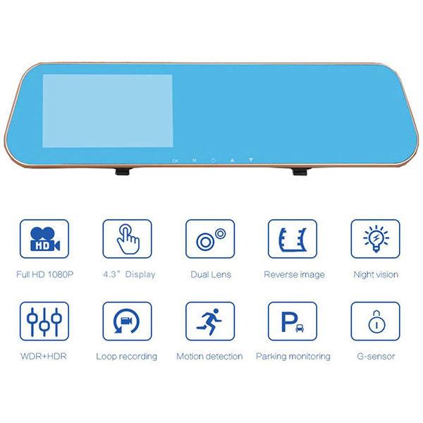 آینه مانیتور-H2-box-options
