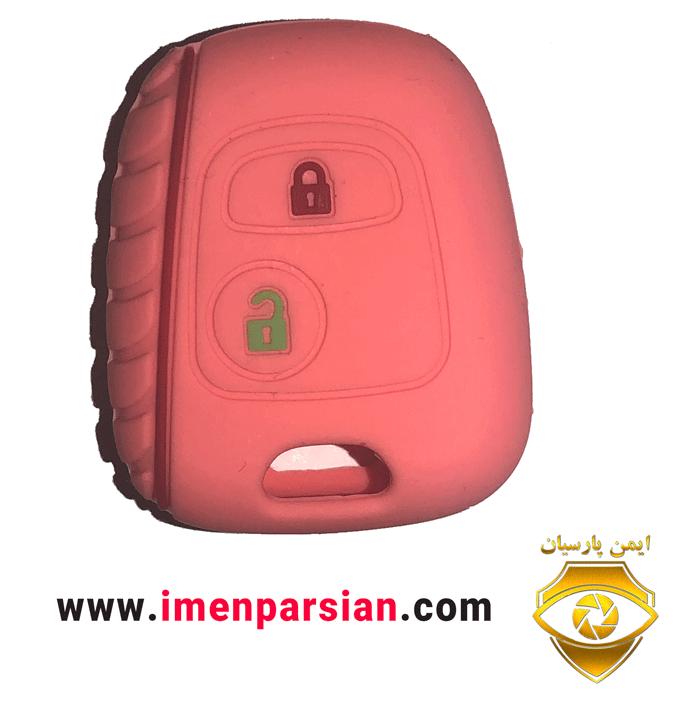 Silicon-remote-cover-206-pink