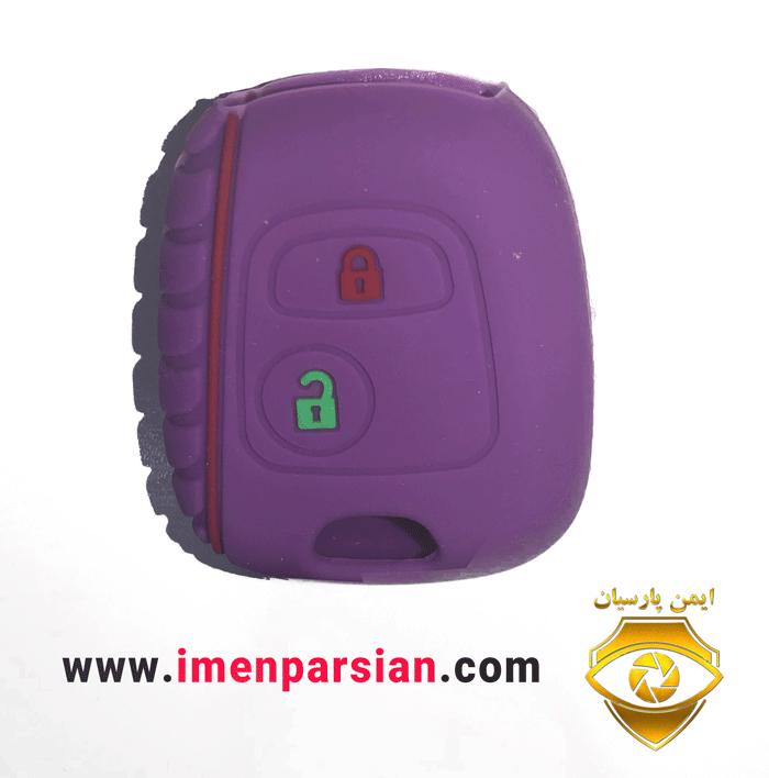 Silicon-remote-cover-206-purple