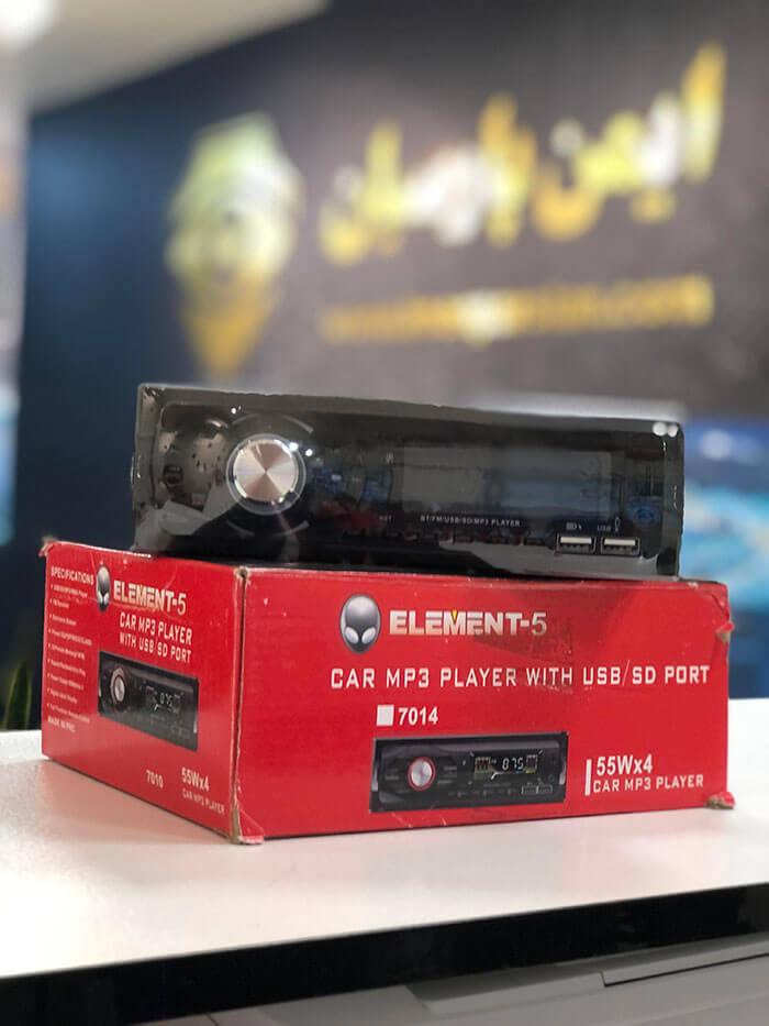 element-5-1
