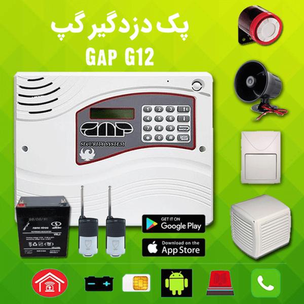 Gap-packing-g12