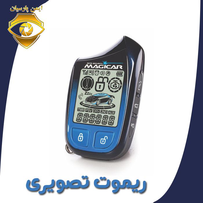 Majikar-m130a-2
